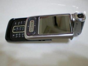 Chinese Nokia N97