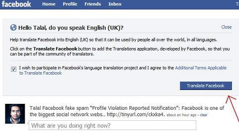 Facebook Language Help Notice