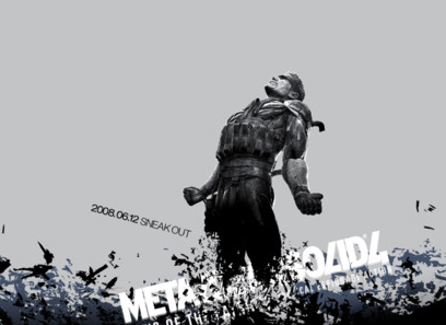 Metal Gear Solid 4 Wall
