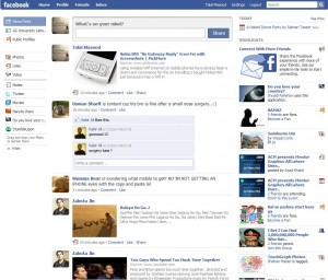Facebook New Interface Home