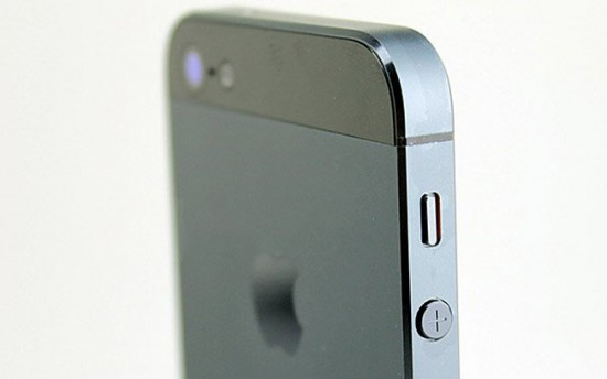 Predicted iPhone 5